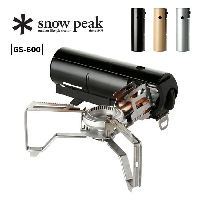 <2021 秋冬> スノーピーク HOMECAMP ホーム アンド キャンプ バーナー snow peak GS-600 アウトドアギア カセットコンロ 調理器具 キャンプ アウトドア フェス 【正規品】