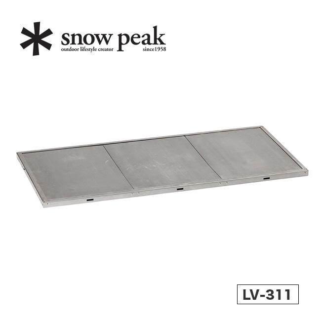 スノーピーク ステンレスキッチンテーブル トップ snow peak STAINLESS KITCHEN TABLETOP テーブル 天板 アウトドア キッチン バーベキュー LV-311 <2019 秋冬>