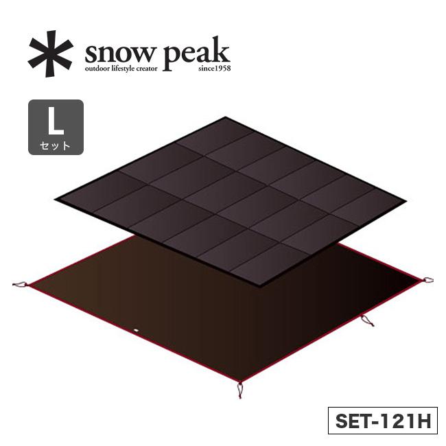 スノーピーク アメニティドームL マットシートセット snow peak AMENITY DOME L MAT/SHEET SET テントアクセサリー フロアシート フロアマット SET-121H アウトドア <2020 春夏>