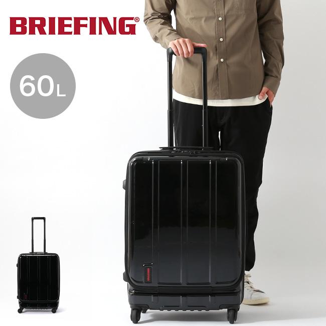 ブリーフィング H-60F SD BRIEFING BRA193C27 キャリーケース キャリーバッグ スーツケース キャリー 旅行 アウトドア <2020 秋冬>