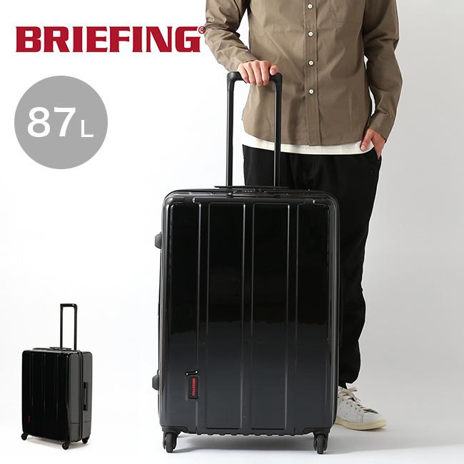 ブリーフィング H-87 SD BRIEFING BRA193C28 キャリーケース キャリーバッグ スーツケース キャリー 旅行 アウトドア <2020 秋冬>