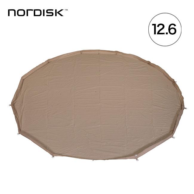 ノルディスク アスガルド 12.6 ZIF フロアシート ターポリン テント ジップ 防水 キャンプアウトドア