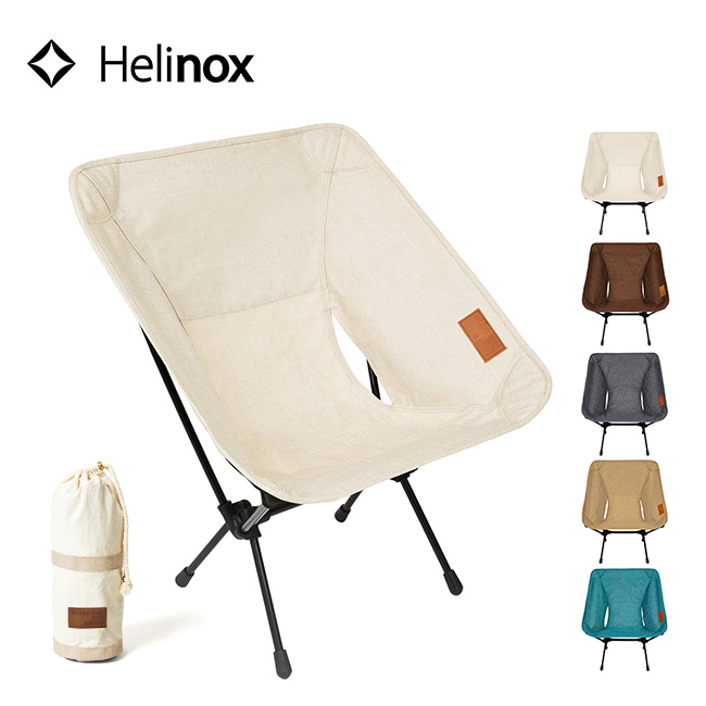 【キャッシュレス 5%還元対象】ヘリノックス HOME コンフォートチェア Helinox HOME Comfort Chair 19750001 チェア 折りたたみ 椅子 キャンプ <2019 秋冬>