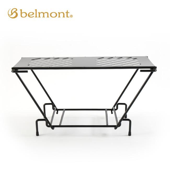 ベルモント アイアン薪ラック belmont BM-281 ラック 机 棚 薪 テーブル 台 アウトドア <2019 秋冬>