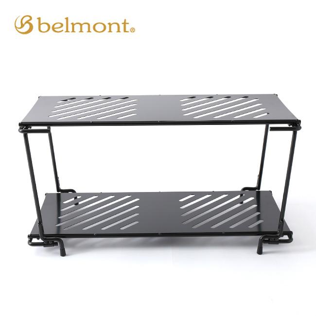 【キャッシュレス 5%還元対象】ベルモント アイアンラック belmont BM-282 ラック 机 棚 テーブル 台 <2019 秋冬>