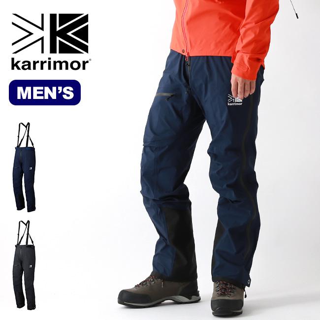 【キャッシュレス 5%還元対象】カリマー アルピニステパンツ karrimor alpiniste pants メンズ パンツ ロングパンツ クライミングパンツ アイスクライミング ボトムス <2019 秋冬>