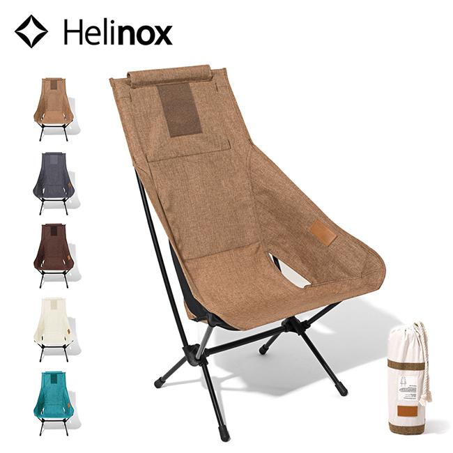 ヘリノックス チェア ツー HOME Helinox Chair Two Home 19750013 チェア ホーム イス 椅子 ロングチェア リラックスチェア アウトドア <2020 春夏>