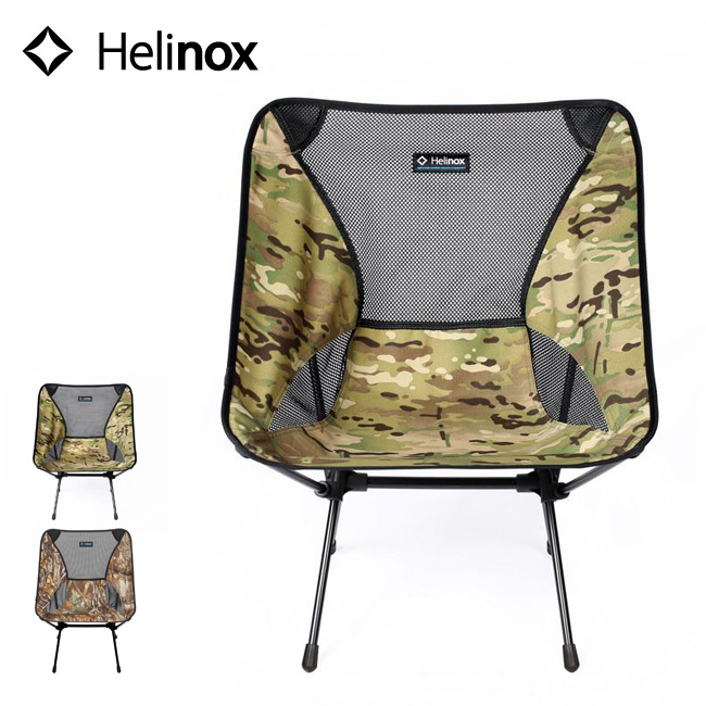 ヘリノックス チェアワンカモ Helinox Chair one camo チェア 椅子 折り畳みチェア コンパクト キャンプチェア イス 1822222 <2019 秋冬>