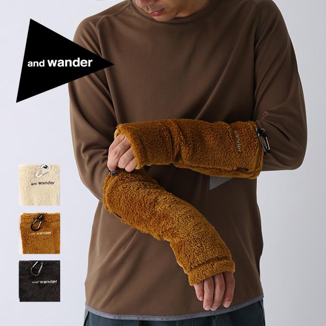 アンドワンダー ハイロフトフリースアームカバー and wander high loft fleece arm cover AW93-AA605 ユニセックス アームウォーマー 手袋 アウトドア <2019 秋冬>