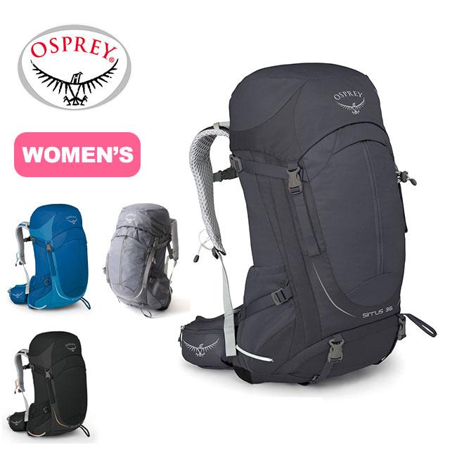 オスプレー シラス26 Osprey SIRRUS26 レディース リュックサック バックパック ザック 26L 女性用 OS50312 <2019 秋冬>