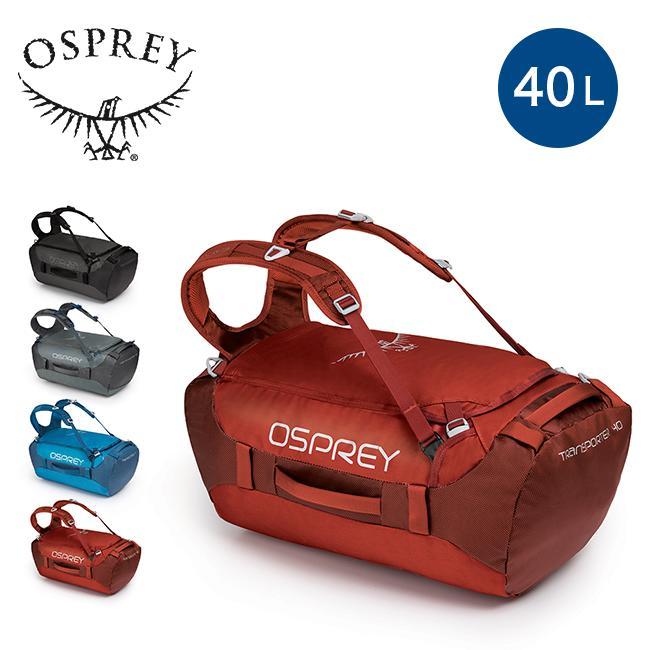 OSPREY TRANSPORTER 40 オスプレー トランスポーター 40 ダッフル ショルダー バックパック ザック 40L <2019 秋冬>