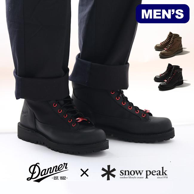 スノーピーク ダナーフィールドプロ snow peak DANNER FIELD PRO メンズ SE-DN001 ウェア ブーツ コラボ アウトドア 防水 <2019 秋冬>