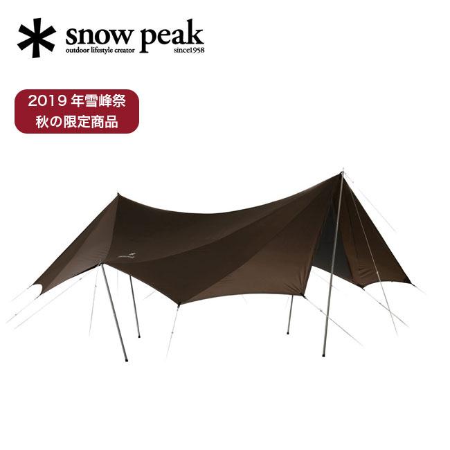 スノーピーク TAKIBIタープシールド オクタ snow peak FES-430 タープ テント アウトドア <2019 秋冬>