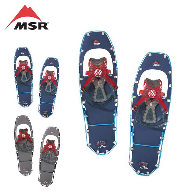 エムエスアール ライトニングアッセント MSR LIGHTNING™ ASCENT メンズ スノーシュー アッセント 雪上歩行 雪靴 雪山アウトドア <2019 秋冬>