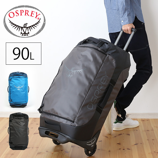 オスプレー ローリングトランスポーター 90 OSPREY Rolling Transporter 90 OS55101 キャリー キャリーバッグ バッグ 旅行 レジャー 出張 ダッフルバッグ <2019 秋冬>