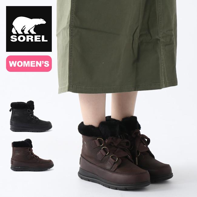 ソレル ソレルエクスプローラーラックス【ウィメンズ】 Sorel Explorer Lux ブーツ スノーブーツ レディース アウトドア <2019 秋冬>