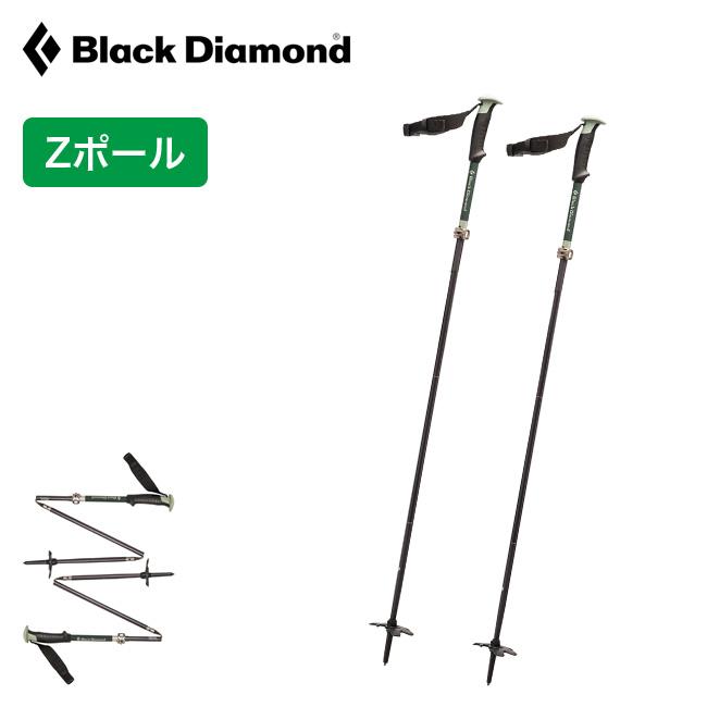 ブラックダイヤモンド コンパクター Black Diamond COMPACTOR BD42114 ポール スキーポール Zポール 軽量 アウトドア <2019 秋冬>