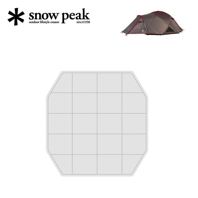 スノーピーク ランドブリーズPro.4 インナーマット snow peak TM-644 テント ドーム キャンプ シート アウトドア <2020 春夏>