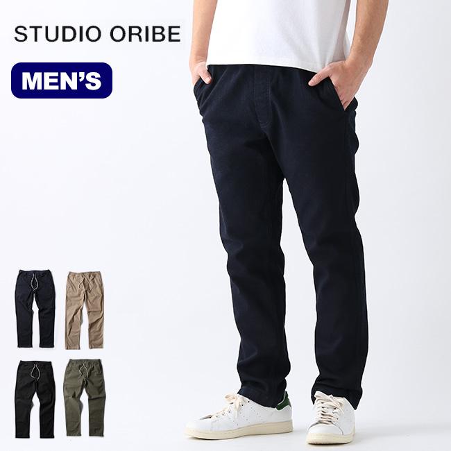 スタジオオリベ クライミングパンツ STUDIO ORIBE CLIMBING PANTS メンズ CL05 ボトムス ロングパンツ ストレッチパンツ 長ズボン アウトドア <2020 春夏>