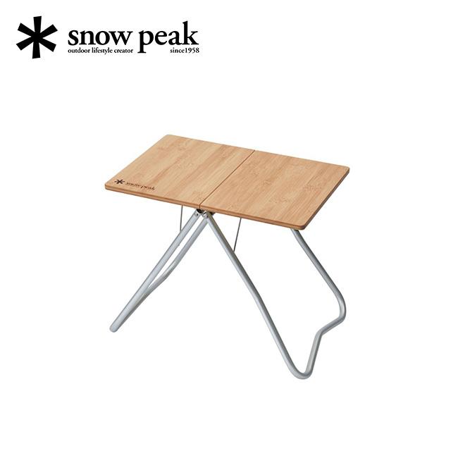 スノーピーク Myテーブル竹 snow peak MyTable Bamboo Top アウトドア 折りたたみテーブル キャンプ バーベキュー LV-034TR <2020 春夏>