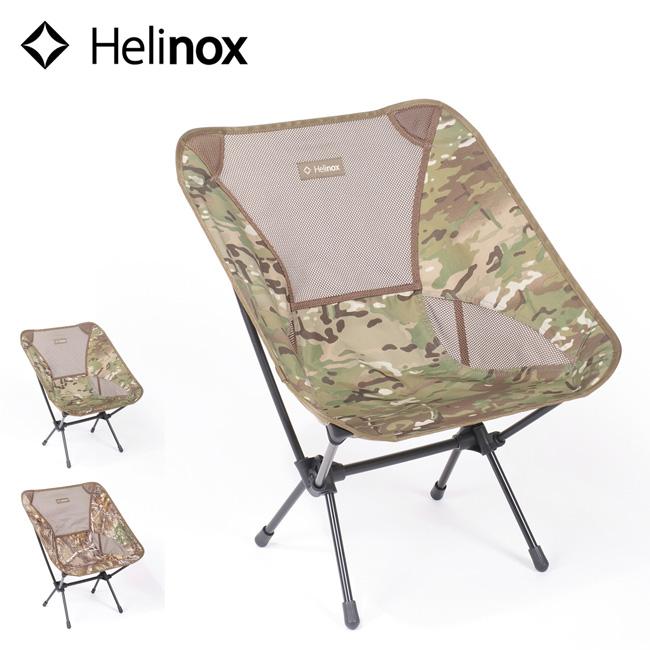 ヘリノックス チェアワン カモ Helinox Chair one camo 1822222 チェア イス 折りたたみ コンパクト キャンプ アウトドア <2020 春夏>