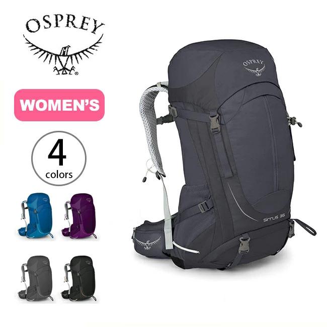 オスプレー シラス26 Osprey SIRRUS26 OS50312 レディース リュックサック バックパック ザック 26L 女性用 アウトドア <2020 春夏>