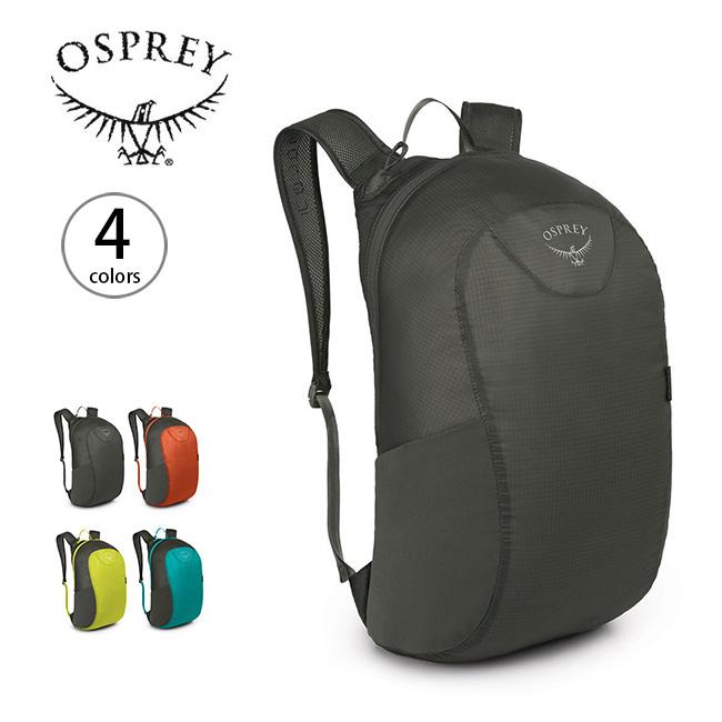 2021 春夏 オスプレー ウルトラライトスタッフパック Osprey ULTRALIGHT STUFF PACK アウトドア 贈答品 大好評です 正規品 フェス キャンプ 旅行 収納 OS58002