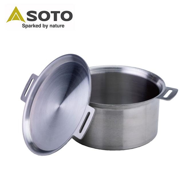 ソト ゴーラオーブン SOTO GORA-OVEN ST-950D ステンレス 鍋 保温性アウトドア <2020 春夏>