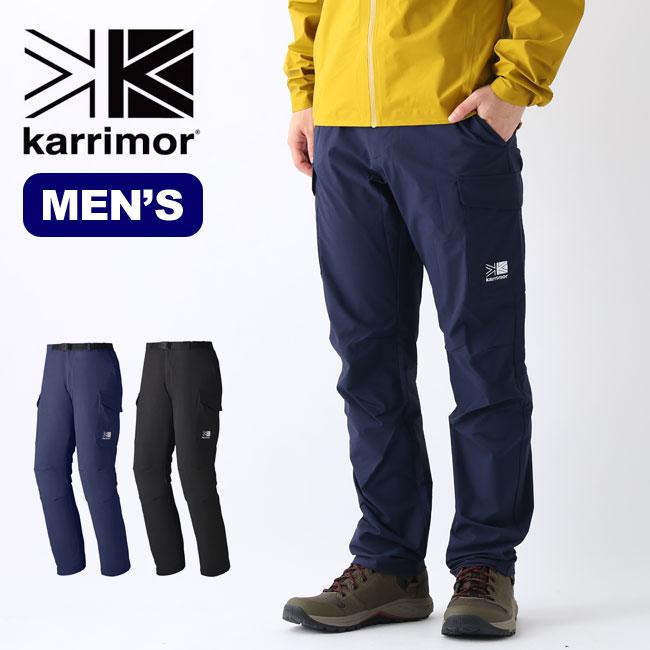 カリマー コンフィパンツ karrimor comfy pants ストレッチパンツ ロングパンツ シェルパンツ トレッキングパンツ メンズ アウトドア <2020 春夏>
