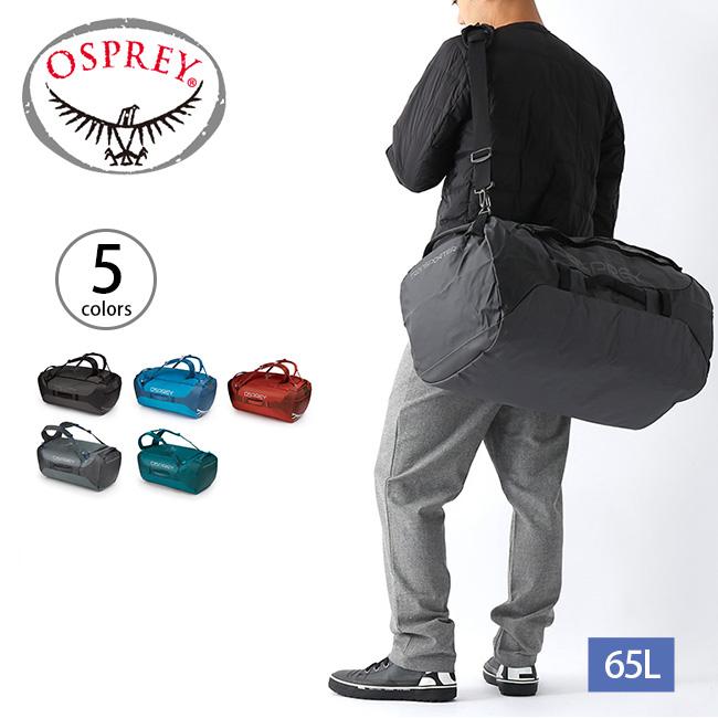 OSPREY オスプレー トランスポーター 65