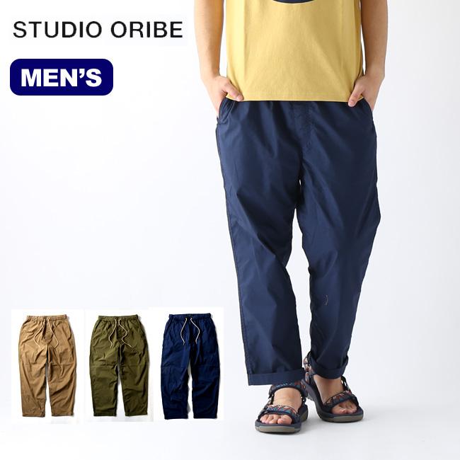 スタジオオリベ ワイドクライミングパンツ STUDIO ORIBE Wide Climbing Pants メンズ WC15 ボトムス ロングパンツ パンツ 長ズボン <2020 春夏>