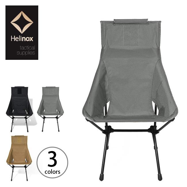 ヘリノックス TAC タクティカルサンセットチェア Helinox Tactical Sunset Chair 19755009 チェア タック イス 折りたたみ コンパクト ロングチェア アウトドア <2020 春夏>