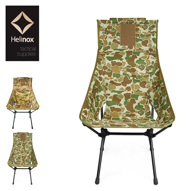 ヘリノックス タクティカルサンセットチェア Helinox Tactical Sunset Chair 19755009 イス チェア ロングチェア 折りたたみ キャンプチェア ミリタリー アウトドア <2020 春夏>