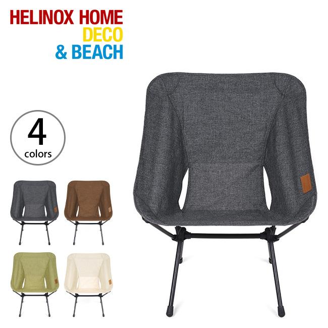 ヘリノックス チェアホーム XL Helinox Chair Home XL 19750017 チェア イス 折りたたみ コンパクト アウトドア <2020 春夏>