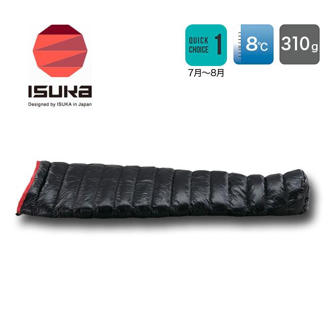 イスカ エア 130X ISUKA Air 130X 137201 シュラフ 寝袋 寝具 撥水 軽量 インナーシュラフ 緊急 旅行 トレラン アウトドア <2020 春夏>