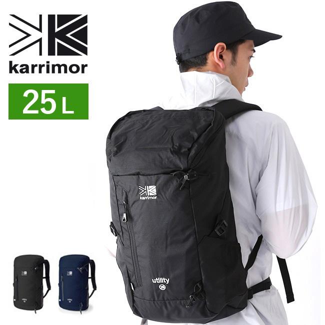 カリマー ユーティリティー25 karrimor utility25 バックパック リュック ザック デイパック アウトドア <2020 春夏>