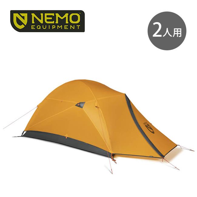 ニーモ クナイ 2P NEMO KUNAI 2P NM-KNI-2P テント 2人用テント アウトドア <2020 春夏>