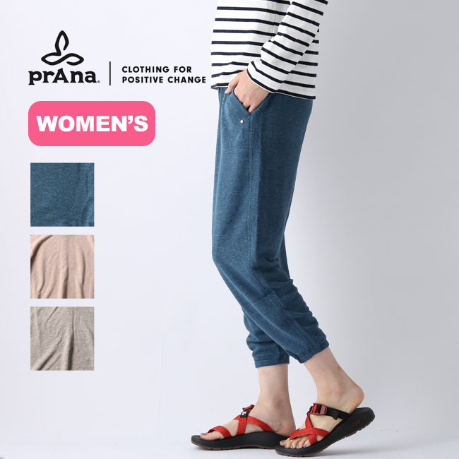 プラナ コージーアップアンクルパンツ【ウィメンズ】 prAna Cozy Up Ankle pants レディース WCU064 ボトムス ロングパンツ ズボン アウトドア <2020 春夏>