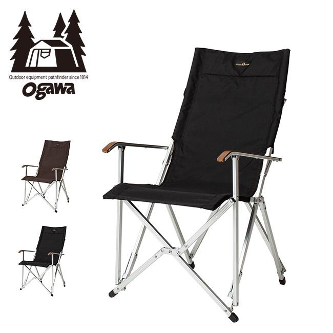 オガワ ハイバックチェア コーデュラ OGAWA High back chair Cordura 1917 ハイバック チェア アウトドア <2020 春夏>