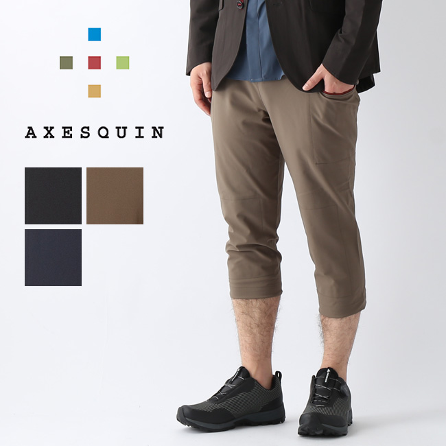 アクシーズクイン シノビ ドライスキン AXESQUIN AS3471 ボトムス ズボン ロングパンツ 長ズボン アウトドア <2020 春夏>