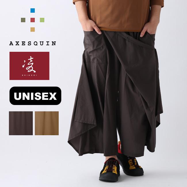 アクシーズクイン シノギ フタエズボン AXESQUIN 凌 メンズ レディース ユニセックス AS3487 ボトムス レイヤードパンツ パンツスカート 凌ぎ シノギング アウトドア <2020 春夏>
