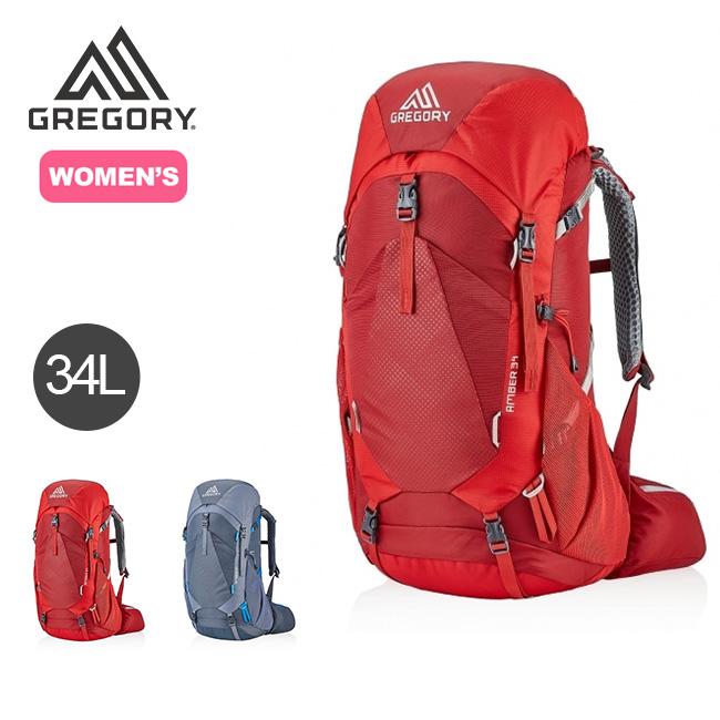 グレゴリー アンバー34 GREGORY AMBER 34 レディース ウィメンズ 女性用 バッグ ザック リュック バックパック 登山用 34Lアウトドア <2020 春夏>