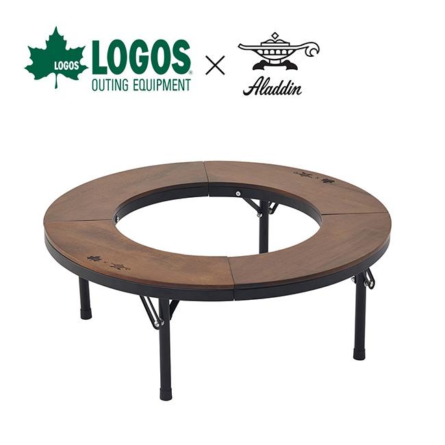 ロゴス LOGOS×ALADDIN ストーブテーブル LOGOS 81064107 テーブル ちゃぶ台 円卓 バーベキュー アラジン コラボ アウトドア <2020 春夏>