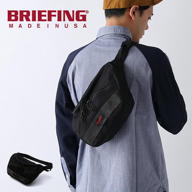 ブリーフィング メッシュライトパイク BRIEFING BRA201L17 ボディバッグ ウエストバッグ ヒップバッグ ショルダーバッグ MADE IN USA アウトドア <2020 春夏>