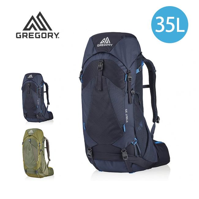 グレゴリー スタウト35 GREGORY STOUT 35 バッグ バックパック ザック リュック リュックサック 登山用 アウトドア <2020 春夏>