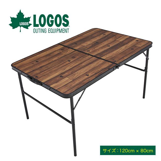 ロゴス Tracksleeper ディナーテーブル 12080 LOGOS 73188006 テーブル 家具 ハイテーブル ローテーブル 折りたたみ アウトドア バーベキュー 奥行80 <2020 春夏>