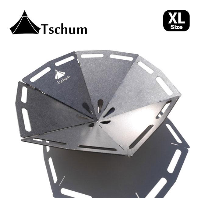 チャン ファイアボウルローインパクトXラージ Tschum Tschum Fire Bowl Lowimpact XLarge TCM003 焚き火 バーベキュー アウトドアギア <2020 春夏>