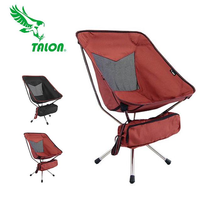 タロン ピボットチェアー・ショート33cm TALON Pivot Chair Short TLPVC-SRT 椅子 イス ベンチ キャンプ アウトドア <2020 春夏>