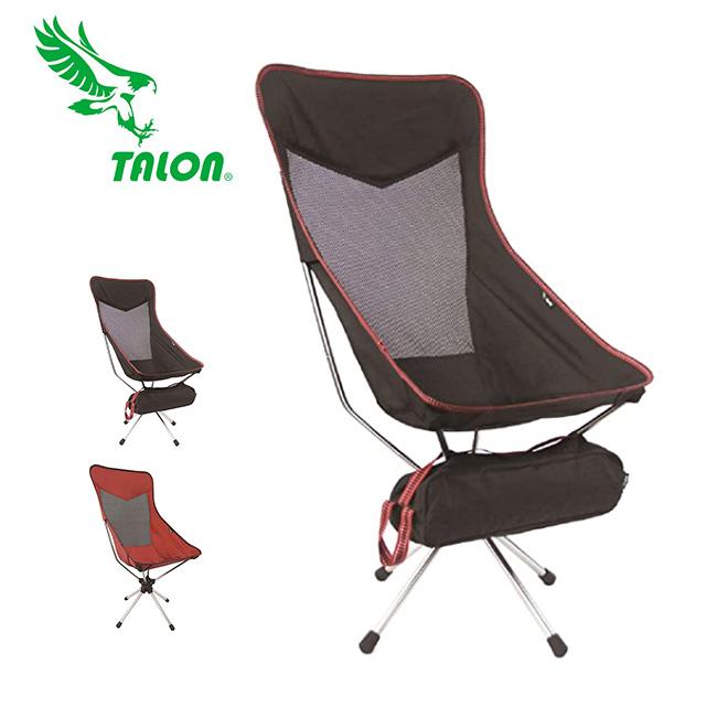 タロン ピボットチェアー・ロング38cm TALON Pivot Chair Long TLPVC-LNG 椅子 イス ベンチ キャンプ アウトドア <2020 春夏>