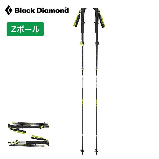 ブラックダイヤモンド ディスタンスカーボンARZ Black Diamond DISTANCE CARBON ARZ BD82386 トレッキングポール スティック ポール 折りたたみ Zポール アウトドア <2020 春夏>